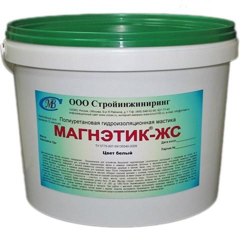 Ставрополь кровельные материалы антанта