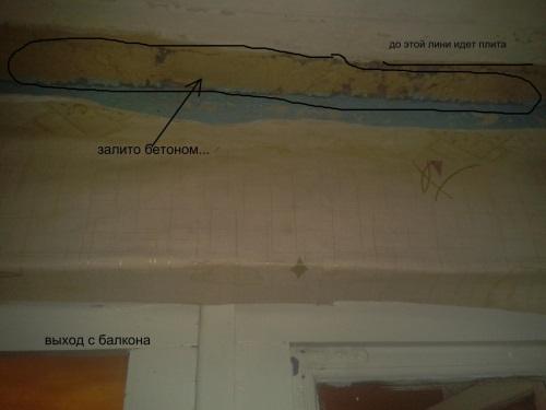 Что делать если протекает потолок на балконе..
