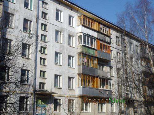 План-схема квартиры хрущевки